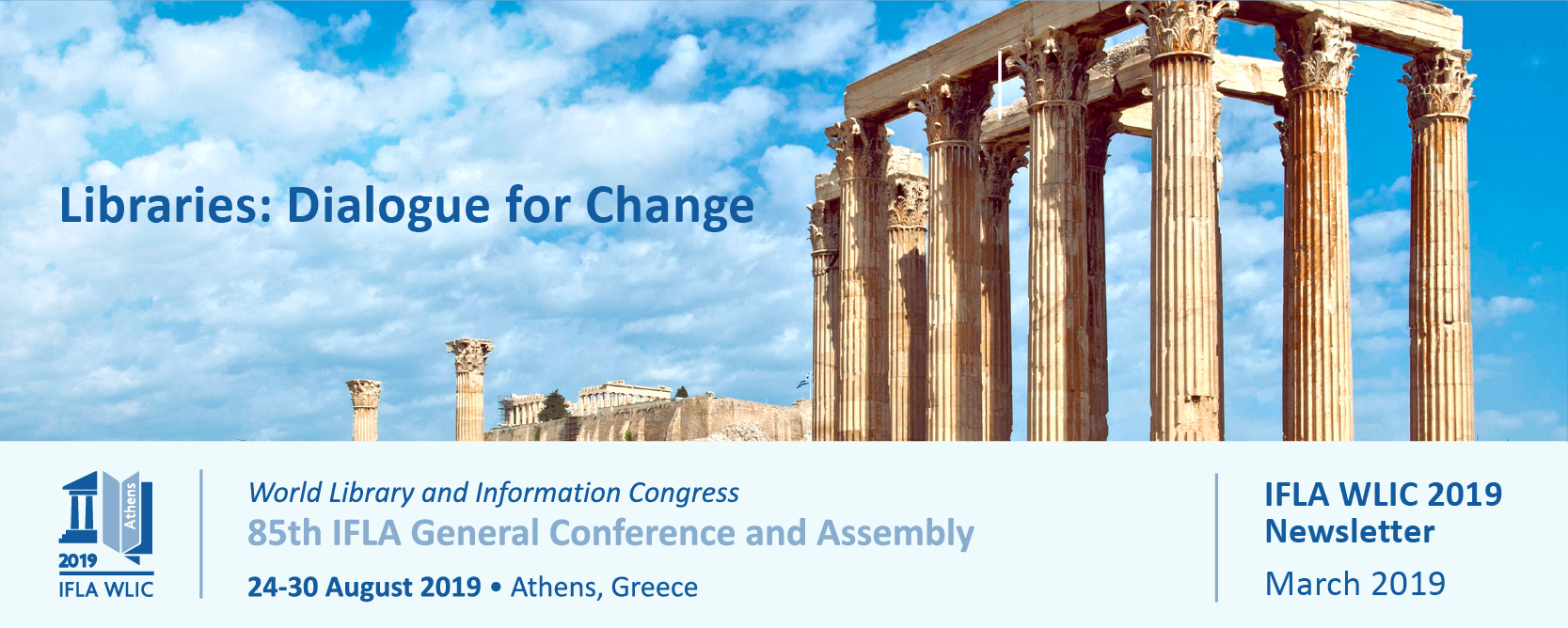 IFLA March Congress Newsletter Header Image